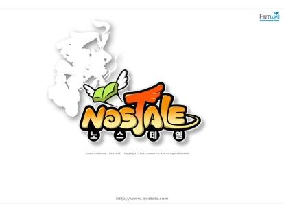 nostale_wall01_10241