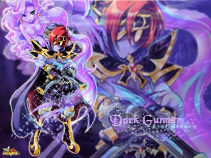 darkgunnerss9