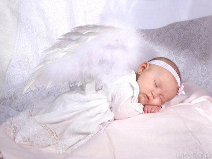 bebe-ange