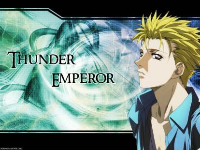 thunder-emperor