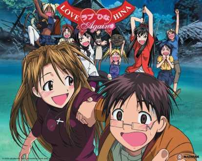 Anime Love Hina 3