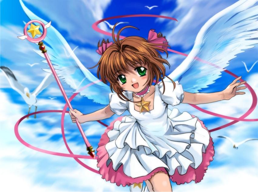 avatar de seilyne