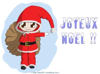 noel_210