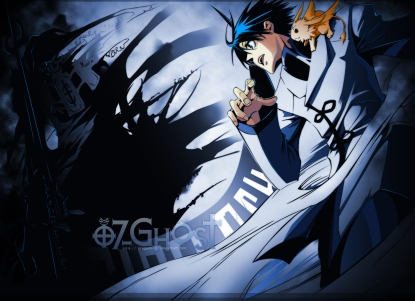 Teito-07-ghost-17820372-1500-1088
