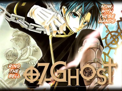 Teito-07-ghost-6627487-1024-768