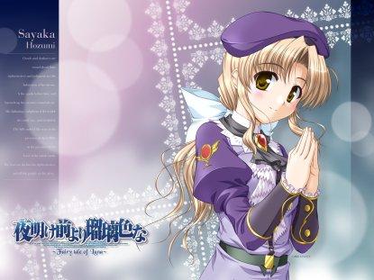 Yoake-Mae-Yori-Ruriiro-na-Crescent-Love-211-1600x1200