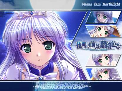 Yoake-Mae-Yori-Ruriiro-na-Crescent-Love-85-1024x768