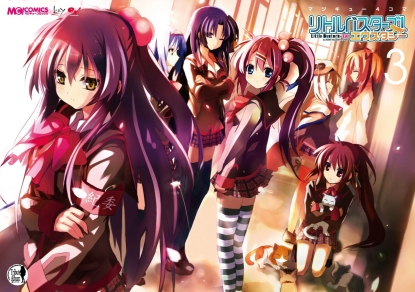 animes-finis-little-busters_3840723-XL