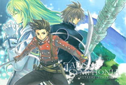 386004tales_of_symphonia_v01_load01_p001