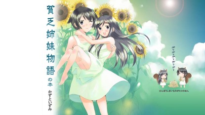animu.ru-binbou-shimai-monogatari-(1280x720)-wallpaper-001