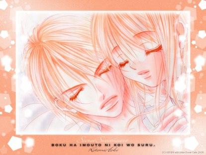 Boku_wa_Imouto_ni_Koi_wo_Suru_secret_sweethearts_Yori_Iku_by_Aoki_Kotomi
