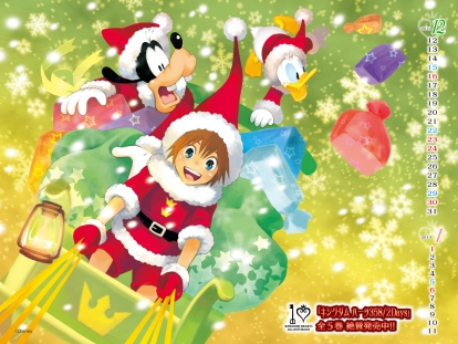 Kingdom Hearts - Christmas (1024 x 768)