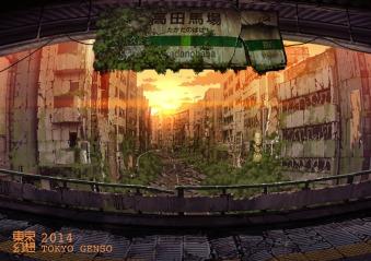 takadanobaba_station_by_tokyogenso-d88qmh7