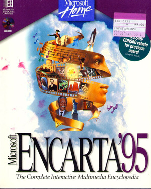 encarta1995