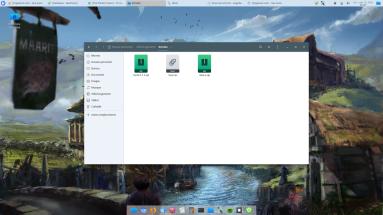 File Manager (Nautilus)